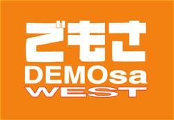 Caulogo_west